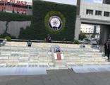 İstanbul Emniyeti'nin bahçesinde sahte dolar sergisi