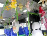 Oyuncaklarla süslenen halk otobüsü trafikten men edildi