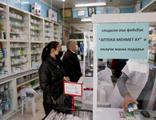 Bulgar turistler, Edirne'de eczanelere akın ediyor