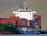 Türk mürettebatın yönettiği Liberya bayraklı gemiye baskın!