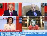 Yunanistan'da skandal röportaj!