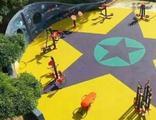 'Çocuk parkı' soruşturması tamamlandı