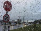 Meteoroloji'den yağış uyarısı! İşte 5 günlük tahmin