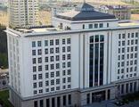 AK Parti'den 'Fide Üretim Merkezi' açıklaması!