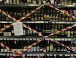 Rusya'da alkol satışı 10 gün yasak!