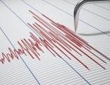 Osmaniye'de 3.4 büyüklüğünde deprem