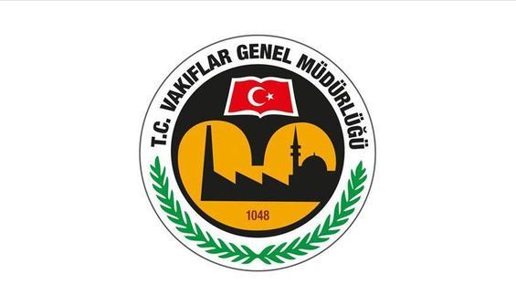 """Vakıflar Genel Müdürlüğünden """"yardım talebi"""" açıklaması"""