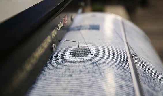 Kandilli'den İstanbul depremine ilişkin açıklama