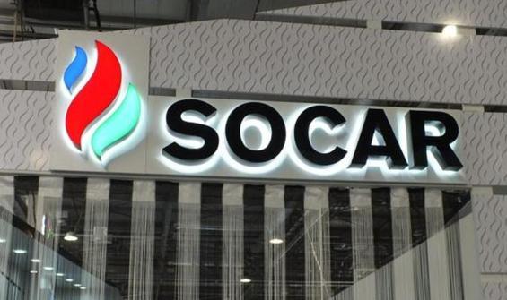 SOCAR Türkiye kimya sektöründe ihracat şampiyonu oldu