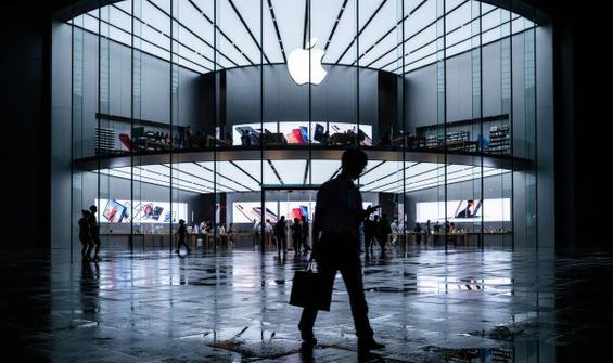 Apple, yeniden 'dünyanın en değerli şirketi'