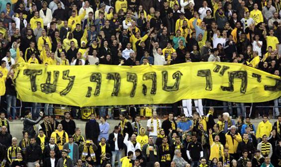 BAE, ırkçı İsrail takımına sponsor oldu