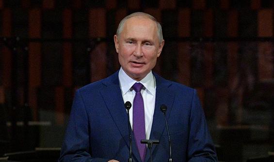 Putin Nobel Barış Ödülü'ne aday gösterildi