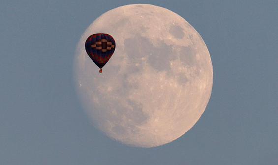 Çin, Ay'ın jeolojik yapısını çözdü