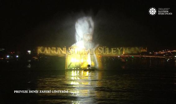 Preveze Deniz Zaferi'nin yıl dönümü gösterisi