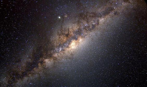 Gök bilimciler, süper kütleli kara delik keşfetti