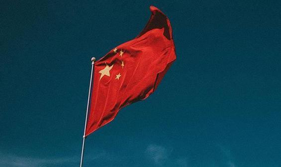 Çin'den ABD'ye: Siyasi virüs yayıyor