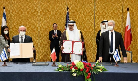 ABD, Bahreyn ve İsrail'den ortak açıklama