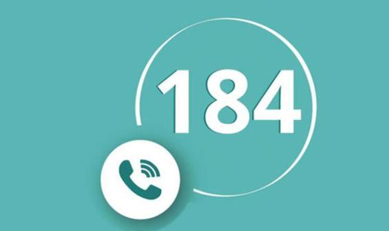 Alo 184 İzmir depremi konusunda da bilgi verecek