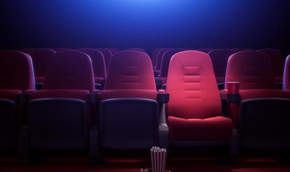 Uluslararası Film Festivali iptal edildi