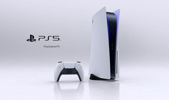 PlayStation 5 bugün Türkiye'de satışa sunuldu