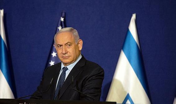 Netanyahu'dan Suudi Arabistan'a 'gizli' ziyaret