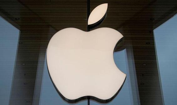 Apple'ın küresel güvenlik başkanına rüşvet suçlaması