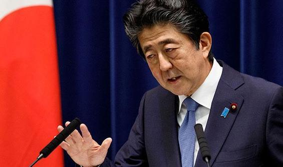 Japonya'yı karıştıran 'Sakura-kai' iddiası