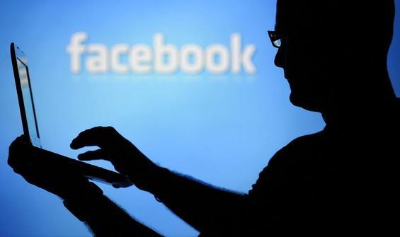 Facebook'tan 1 milyar dolarlık satın alma