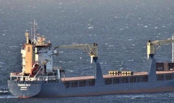 Korsanlar Türk gemisine saldırdı!