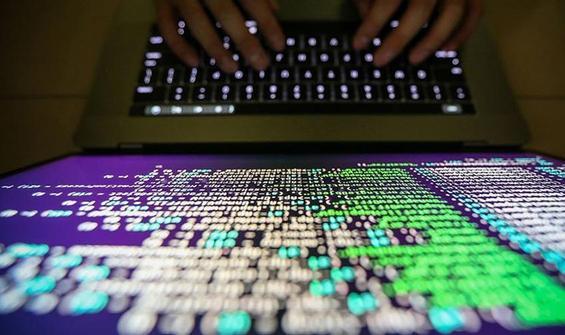 """MEB'den """"siber saldırı"""" açıklaması"""