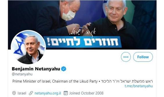Trump'a bir darbe de Netanyahu'dan!