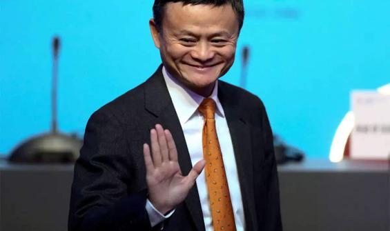 Jack Ma ortaya çıktı!