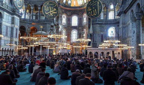 2. Abdülhamid'in torununa Ayasofya'da gıyabi cenaze namazı