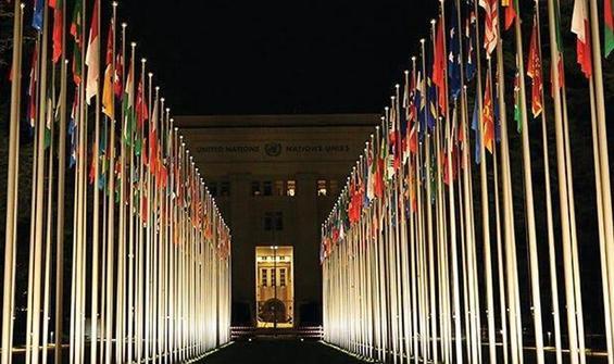 Dışişleri Bakanlığı'ndan 'BM' açıklaması
