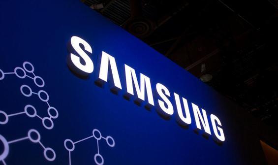 Samsung ABD'de çip fabrikası kurmayı planlıyor