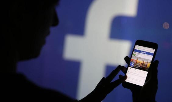 Facebook'tan ilginç mesaj: Sizi takip etmemize izin verin