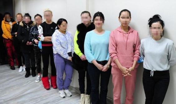 60 kadın kurtarılmıştı! İğrenç detaylar ortaya çıktı