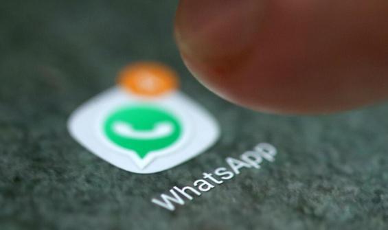 WhatsApp'tan yeni açıklama geldi: Uyarı mesajı göndereceğiz