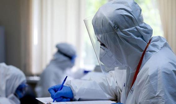 Türkiye'nin güncel koronavirüs tablosu! 71 can kaybı