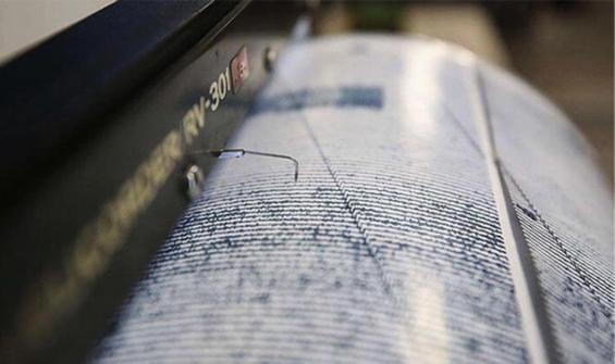 Tayvan'da korkutan deprem!