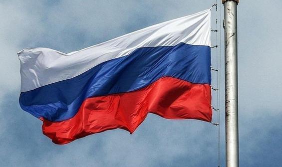 Rusya'dan Karadeniz hamlesi! 'Uçuş sınırlaması' getirildi