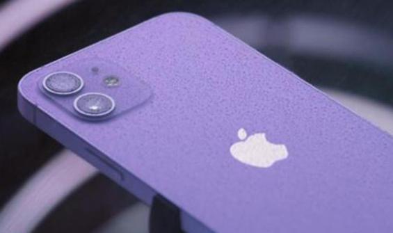 Apple yeni ürünlerini tanıttı!