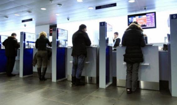 Banka çalışma sürelerinde emekliler için düzenleme