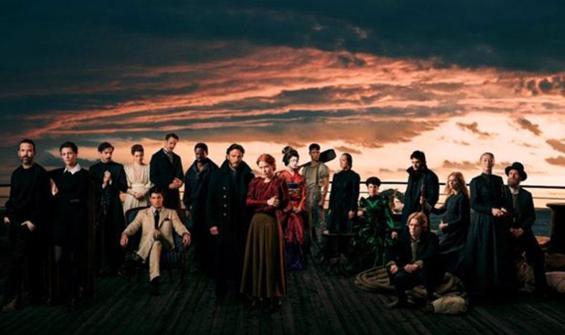 Dark ekibinin yeni dizisinden ilk fragman yayınlandı