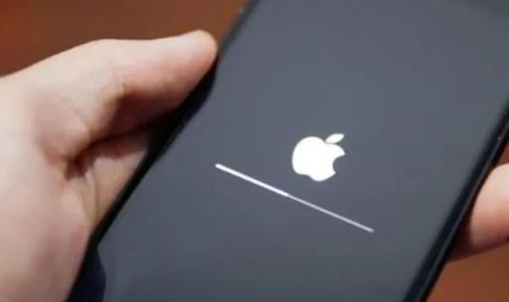 iOS'un yeni güncellemesi yayınlandı