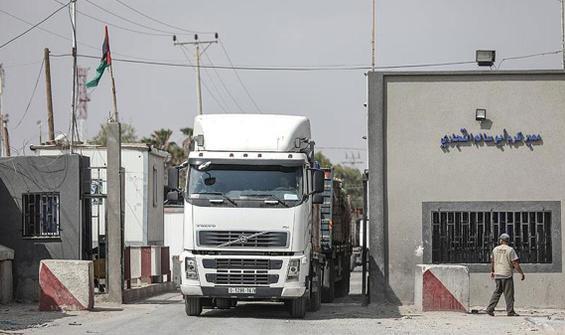 İsrail, Gazze'nin tek ticari sınır kapısını da kapattı!