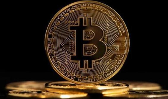 Bitcoin ulusal para birimi oluyor!