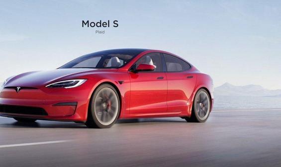 Tesla'dan S plaid paylaşımı