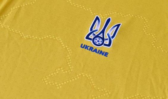 Ukrayna'nın EURO 2020 forması kriz çıkardı!