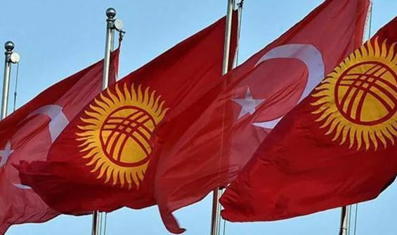 Türkiye ile Kırgızistan arasında 7 anlaşma imzalandı